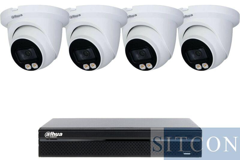 Dahua Full Colour dome camerasysteem Wit 4